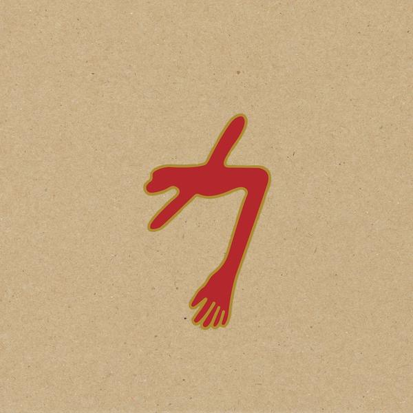 "SWANS ""The Glowing Man"": Prepare to be pulverized"